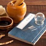 acupuntura en Sonseca